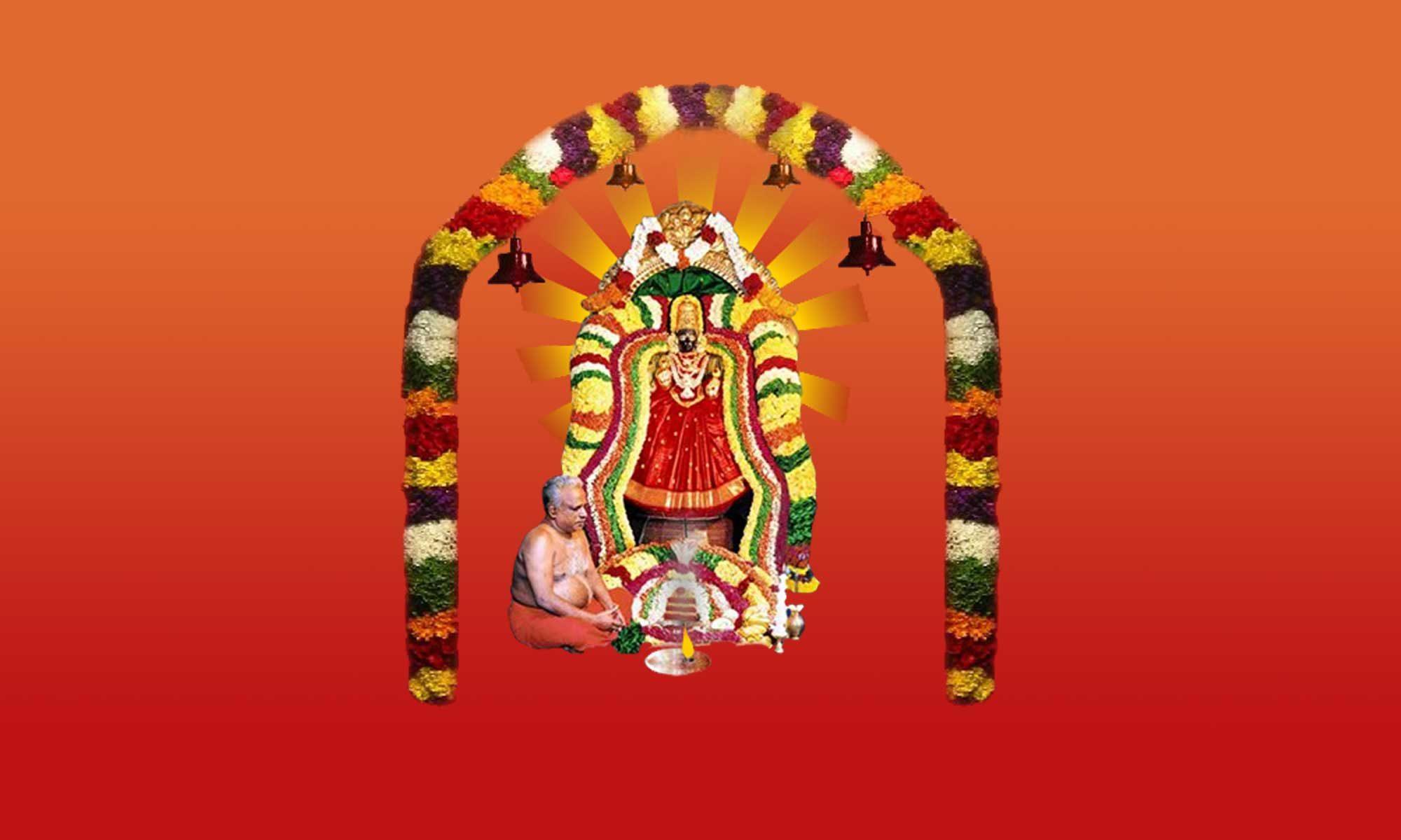 Om Sakthi | MASM